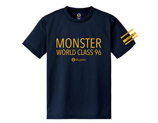 MONSTER(ドライ)