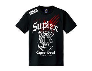 稲葉聡コラボ限定Tシャツ「Tiger Soul」
