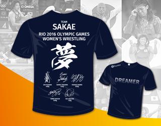 第4回「吉田沙保里杯 津市少年少女選手権」記念Tシャツ制作