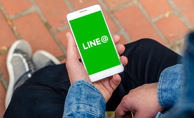 【公式アカウント】LINE@
