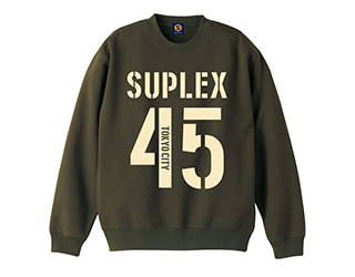 SUPLEX45-TS(オリーブ)