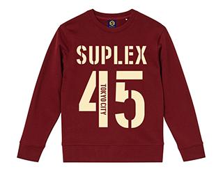 SUPLEX45-TS(バーガンディ)