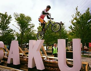 【祝 優勝】自転車トライアル競技の塩﨑太夢選手
