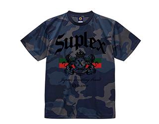 SUPLEX-TDD2