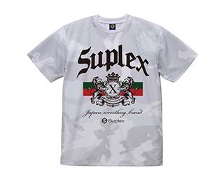 SUPLEX-TDD3