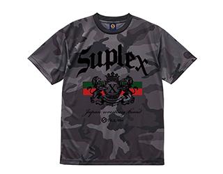 SUPLEX-TDD1