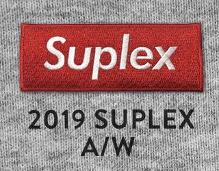 【COLLECTION】2019SUPLEX秋モデル