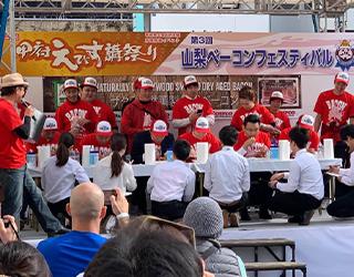 【EVENT】第2回ジャパンベーコンイーティングコンテスト