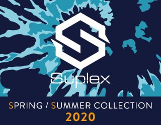 【INFORMATION】2020 SUPLEX春夏モデル