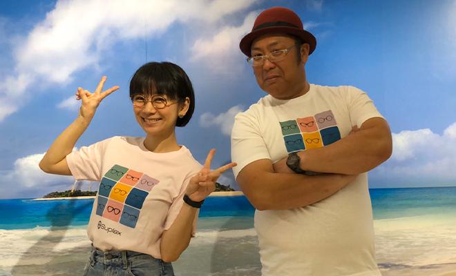 【INFORMATION】第3回『ぁみ木曽のメガネ祭り』