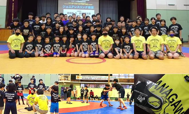 【EVENT】ジュニアレスリング教室